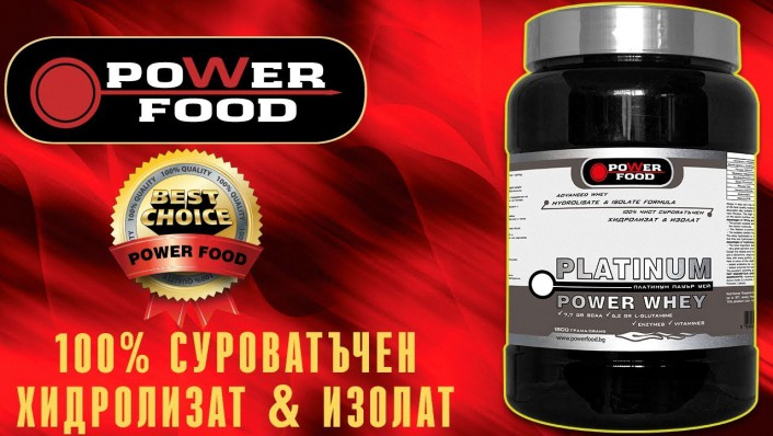 Platinum Power Whey feat