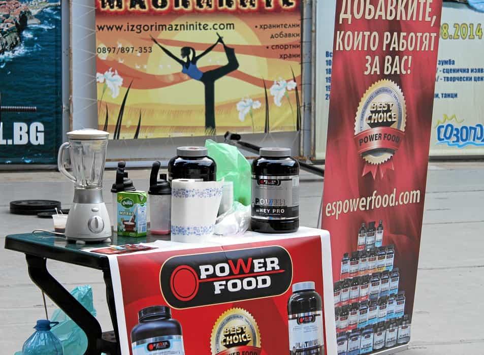 Созопол 2014 - 4-ти Открит турнир по вдигане от лег
