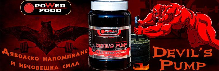 Devil's Pump - Power Food