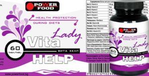 Lady VITA Help banner