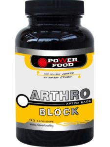 Power Food Arthro Block