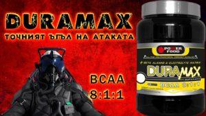 Power FOOD DuraMAX banner1