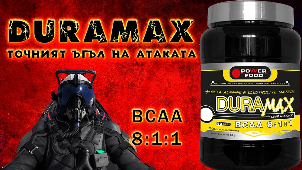 Power FOOD DuraMAX banner1