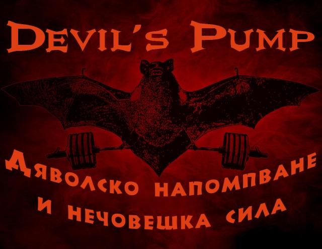 Power Food Devil's Pump banner