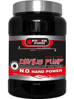 Power Food Devil's Pump