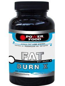 Power Food Fat Burn X