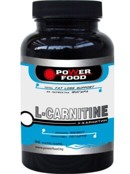Power FOOD L-Carnitine