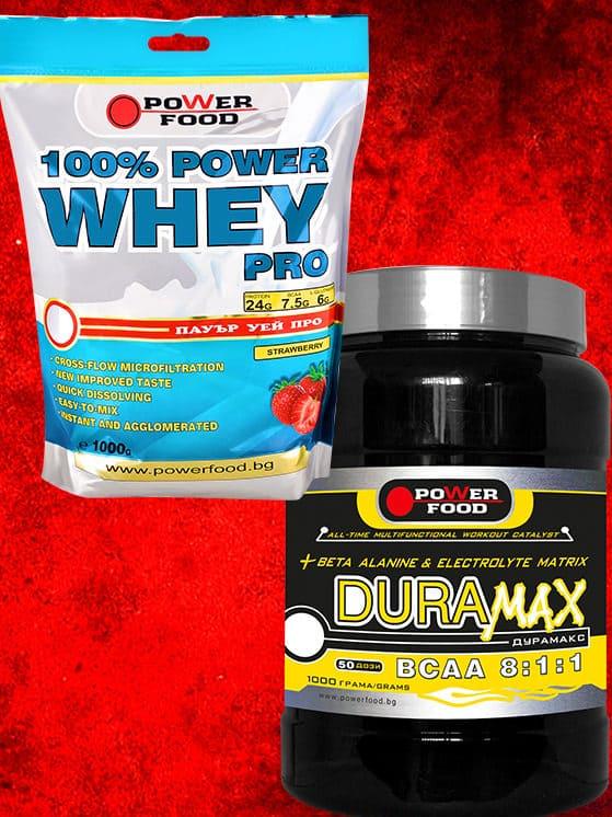 стак DuraMAX + Power Whey Pro