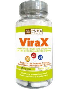 ViraX- за имунитета и дихателната система