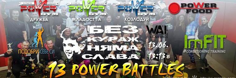 Power GYM 3