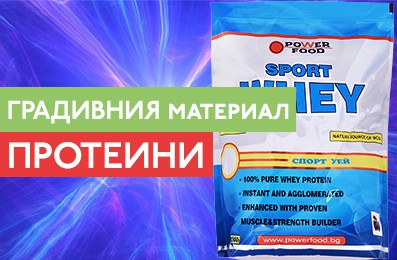 Power Food Top Banner 2